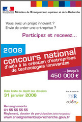 Lancement concours national 2008