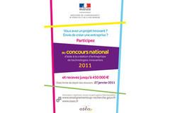 affiche concours 2011