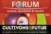 5e édition du Forum Science, Recherche et Société