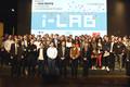 i-LAB Prix PEPITE-Tremplin pour l'Entrepreneuriat Etudiant : 53 projets de création d'entreprises innovantes récompensés