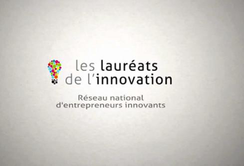 """L'association """"Les lauréats de l'innovation"""" en Auvergne"""