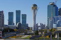 L'enseignement supérieur, priorité de la coopération avec le Kazakhstan