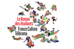 Prix du roman étudiant-France culture