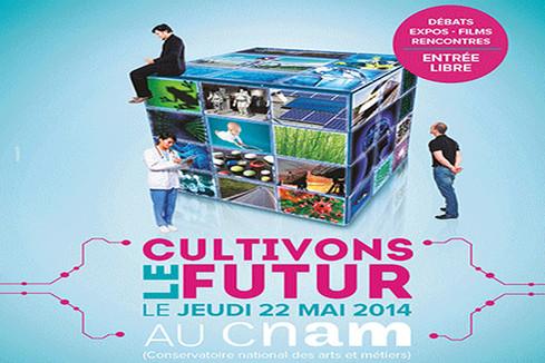 6e édition du Forum Science, Recherche & Société