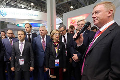 Sommet intergouvernemental franco-russe