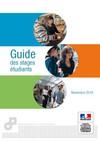 Les stages étudiants : téléchargez le guide 2016