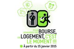 Logo D.S.E. 2015