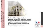 Partenariats Plan Campus : guide de rédaction des clauses juridiques