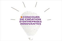 Ampoule concours 2013