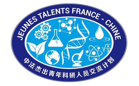 Appel à projet 2018 du programme Jeunes Talents France-Chine (J.F.T.C.)