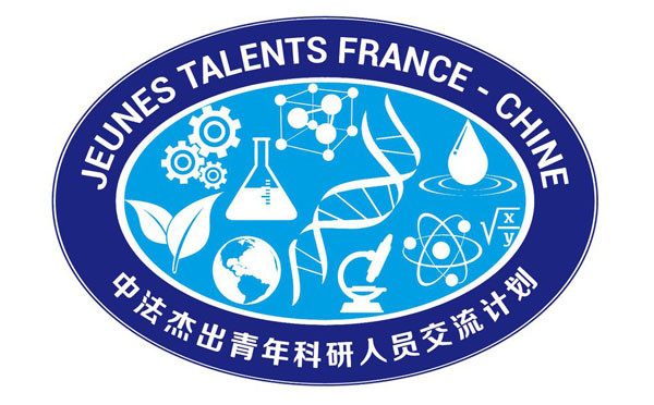 Jeunes talents France-Chine
