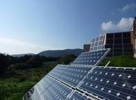 Vignola_facade_photovoltaique