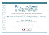 5e Forum national de la culture scientifique, technique et industrielle