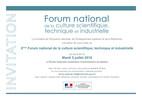 5e Forum national de la culture scientifique, technique et industrielle
