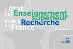 EESR logo 2018