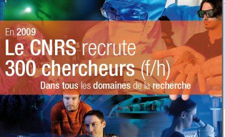 Concours CNRS 2009