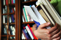 Présentation de l'I.G.B. (Inspection générale des bibliothèques)