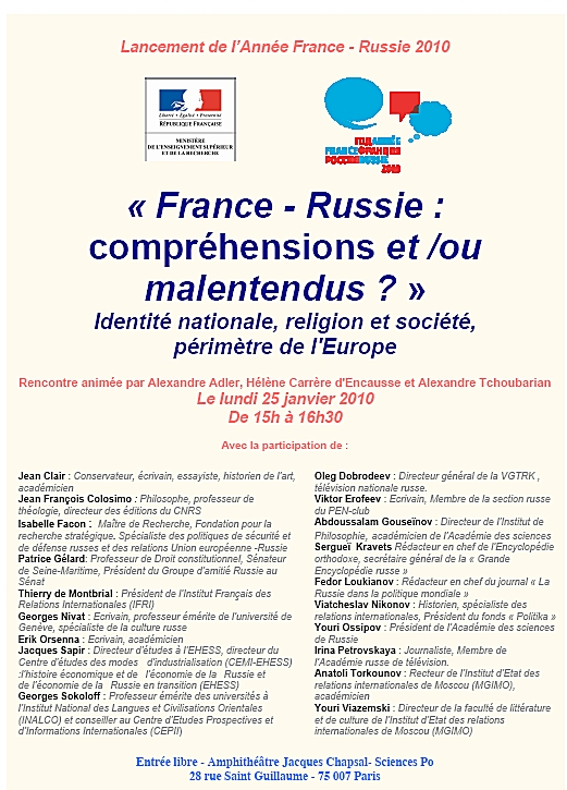 Lancement de l 39 ann e france russie 2010 esr enseignementsup - 9 rue de la chaise sciences po ...