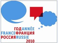 Logo France Russie