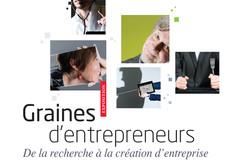 """Exposition """"Graines d'entrepreneurs"""