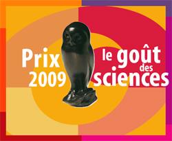 Visuel 2009