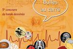 """5ème Concours """"Bulles au carré"""""""