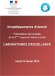 Dossier de presse Investissements d'Avenir Labex vague 2