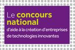 Concours national d'aide à la création d'entreprises de technologies innovantes