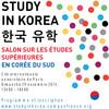 Salon Study in Korea 2015
