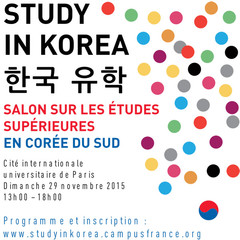 logo-study in korea