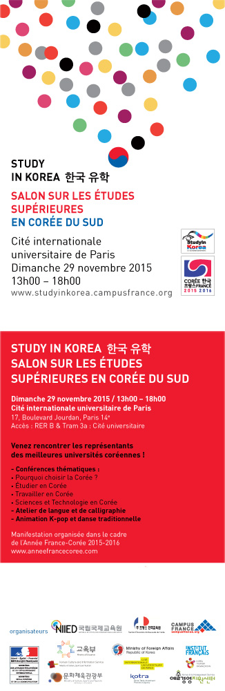 flyer-study in korea