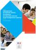 2014- presentation rapport mediatrice