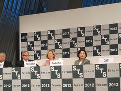 Déplacement Geneviève Fioraso au Japon