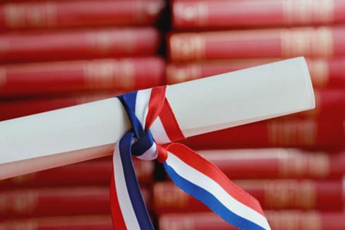 Concours de recrutement de conservateurs stagiaires élèves de l'E.N.S.S.I.B.