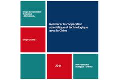 SNRI : Renforcer la coopération scientifique et technologique avec la Chine