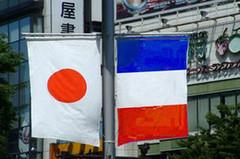 Coopération France-Japon