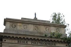 Fronton de l'Ecole Polytechnique