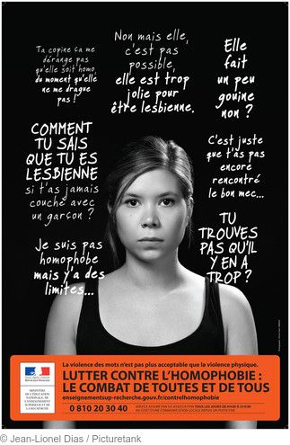 2015_LGBT_SUP_affiches_3